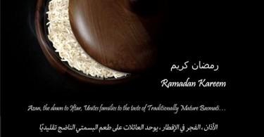 Ramadan-kareem-thumb